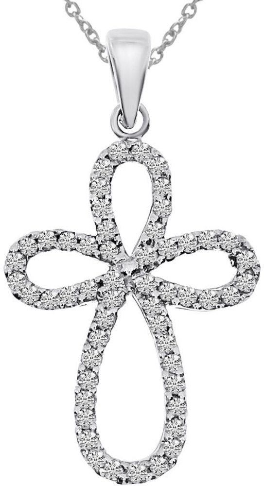 14K White Gold .25 ctw Diamond Cross Pendant (Chain NOT included)