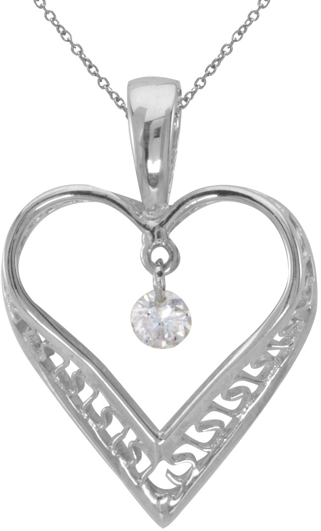 14K White Gold Diamond Dashing Diamonds Pendant (Chain NOT included) (CM-P8851W)