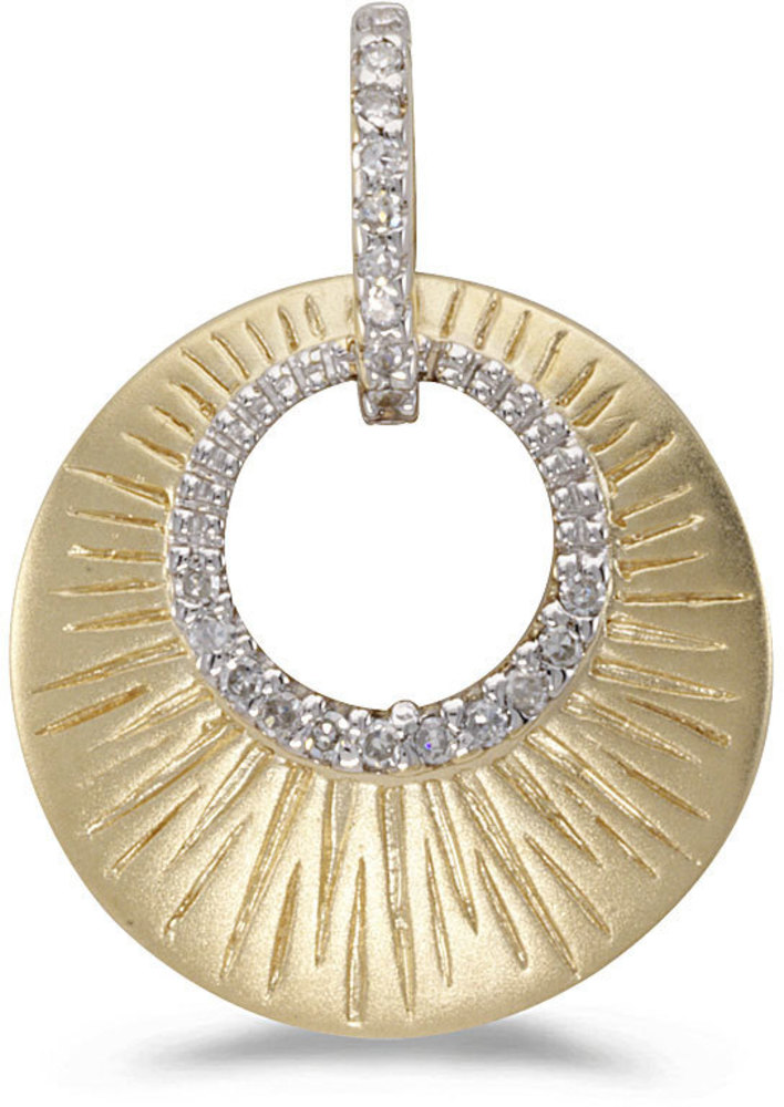 14K Yellow Gold and Diamond Satin Shell Pendant (Chain NOT included)