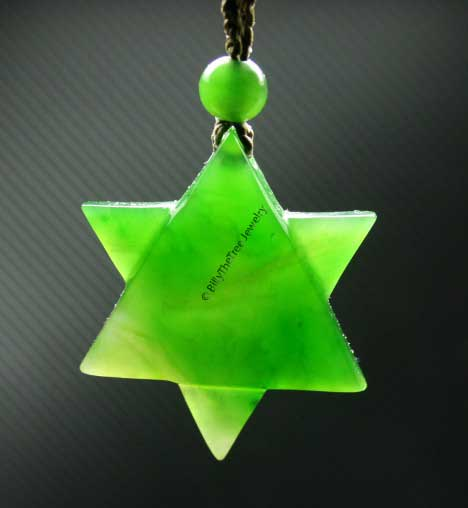 Jade Star Of David Pendant (1815-1)