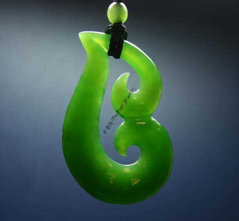 Jade Pendant (HNW-2288) - DISCONTINUED