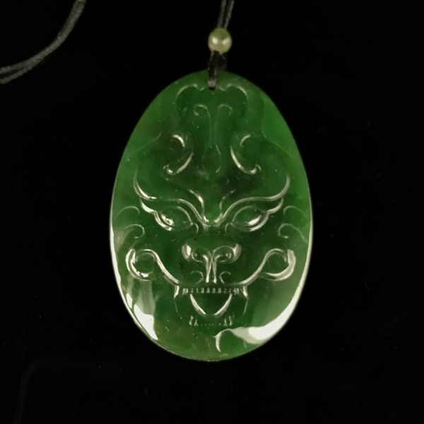 Jade Pendant with Carved Asian Dragon Face