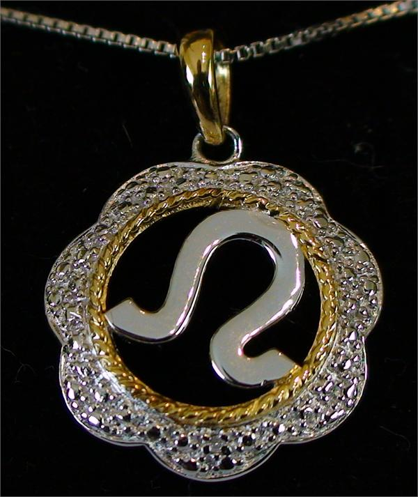 "18"" Technibond (tm) 18K Gold Plated Sterling Silver Pendant - Vintage / Estate Collection - SOLD"