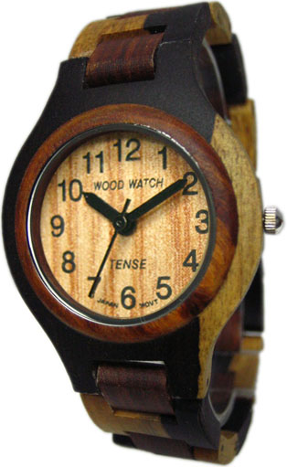 Tense Wooden Watch - Men's Dark Dual-tone/ Sandalwood Watch