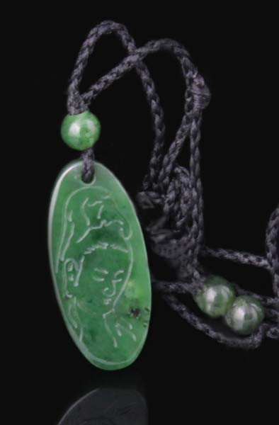 Solid Jade Guan Yin Pendant (2567) - DISCONTINUED