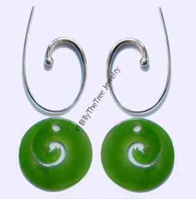 Polar Jade Earrings (HNW-2627)