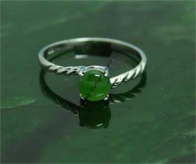 Polar Jade Ring (R0479) - DISCONTINUED
