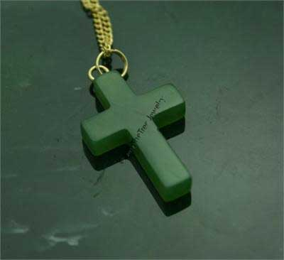 Jade Cross Pendant (0960-7)
