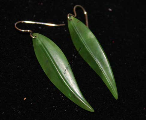 Jade Leaf Earrings (1885)