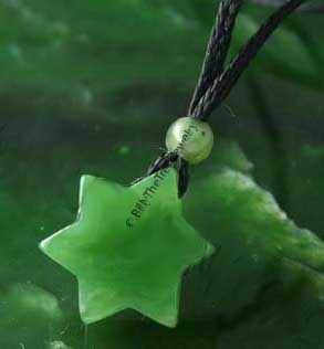Jade Star of David Pendant