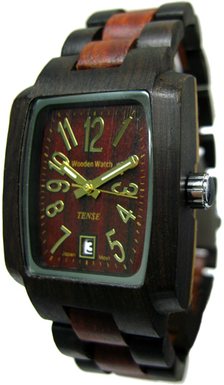 Tense Wooden Watch - Men's Rectangular Dark/ Sandalwood Sport Watch