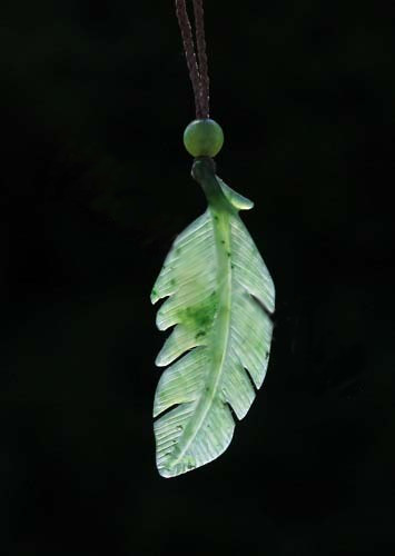 Jade Feather Pendant (4340-3)