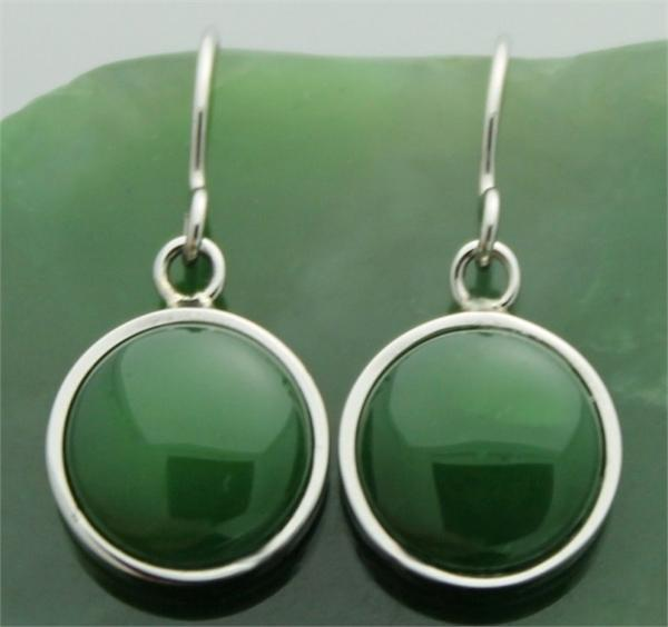 Round Jade Dangle Earrings (2055-5H)-1