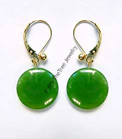 Jade Round Disc Dangle Earrings (1780-2)