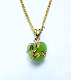 Polar Jade Heart Pendant w/Leaves (Multiple Sizes) (P0136)