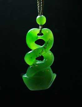 Jade Snake Pendant (HNW-0423) - DISCONTINUED