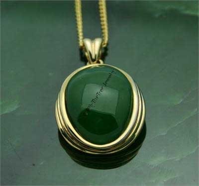 Jade Oval Pendant (P0057) - DISCONTINUED