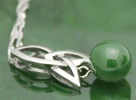 Jade and Stainless Steel Celtic Pendant (P0074)