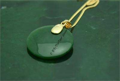 Jade Round (Circle) Pendant (P0217) - DISCONTINUED