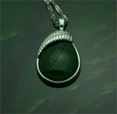 Jade Oval Pendant with Leaf (P0817) - DISCONTINUED