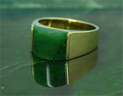 Polar Jade Ring w/Square Stone (R0364) - LIMITED STOCK