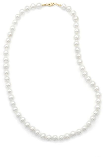 "16"" 7-7.5mm Cultured Freshwater Pearl Necklace Individually Knotted with a 14K Yellow Gold Clasp"
