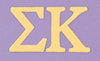 Sigma Kappa Greek Sorority