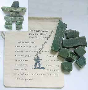 Jade Inukshuk Puzzle - DISCONTINUED