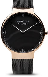 Bering Time Watch - Max Rene - Mens Polished Rose Gold-Tone 15540-262