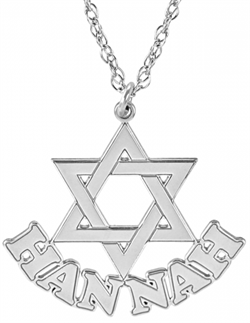 Alison & Ivy - Classic Star Of David Necklace 20x25mm - Customizable Jewelry Collection