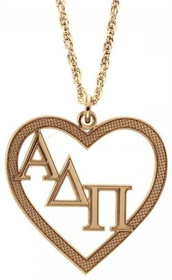 Alison & Ivy - Greek Heart Necklace 23x25mm - Customizable Jewelry Collection