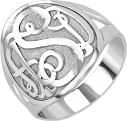 Alison & Ivy - Classic Recessed Monogram Ring 18mm - Customizable Jewelry Collection
