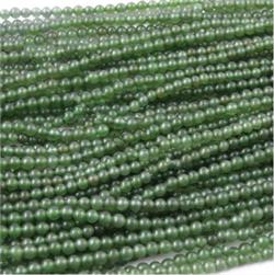 16 Unstrung Genuine Natural Nephrite Jade Round Beads 2mm