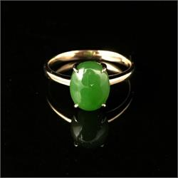 AA+ Siberian Jade 14k Oval Ring (J-SibOvalRing)