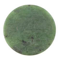 Green Genuine Natural Nephrite Jade Round Decorative Coin/Token Dragon & Phoenix