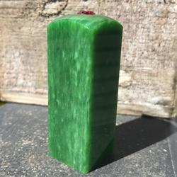 Green Genuine Natural Nephrite Jade Stamp 2.75in AA Grade