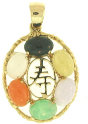 Natural Multi-Color Jadeite Jade Ovals Set 14K Yellow Gold 4-Prong Setting & Oval Frame Pendant & Chinese Character Center