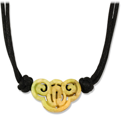 Natural Yellow Jadeite Jade Carved Bat (Happiness & Longevity) Adjustable Cord Necklace