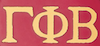 Gamma Phi Beta Greek Sorority