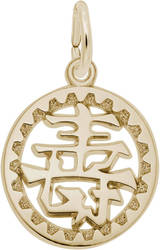 Chinese Happiness Symbol Charm (Choose Metal) by Rembrandt
