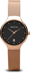 Bering Time Watch -  Classic Ladies Polished Pink Case & Band 13326-362