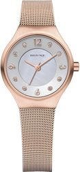 Bering Time - Solar - Ladies Rose Gold Plated Milanese Mesh Watch (Womens) 14427-366