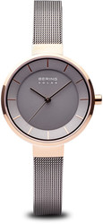 Bering Time Watch -  Solar Ladies Pink Case and Grey Mesh Band 14631-369